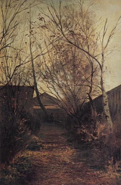 Аллея. 1870-е