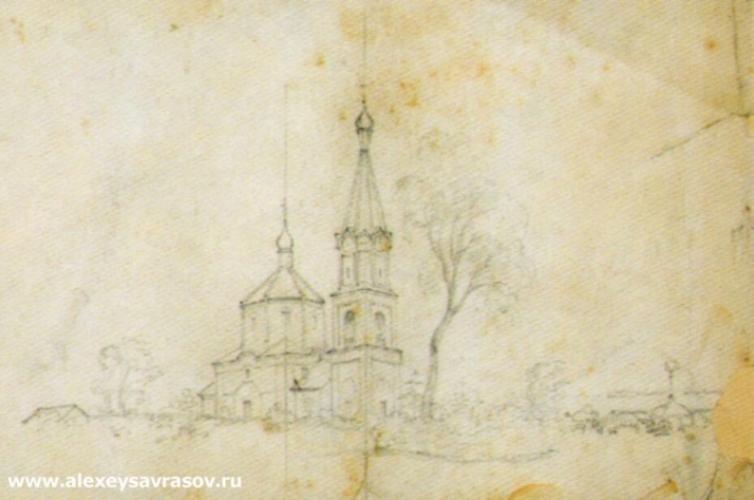Церковь. Конец 1840 - начало 1850-х