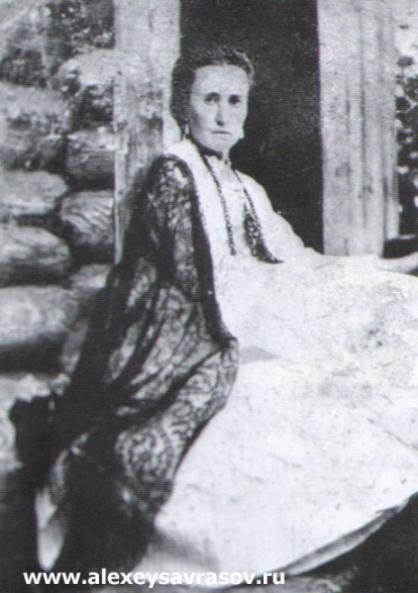 С.К. Саврасова