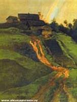Радуга.1875. Фрагмент